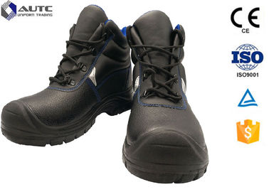 China Construction Site Ppe Safety Boots , Slip On Steel Toe Boots Warehouse Black Leather supplier