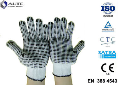 China Click PPE Safety Gloves Multi Function , Cotton Hand Gloves For Industrial Use distributor
